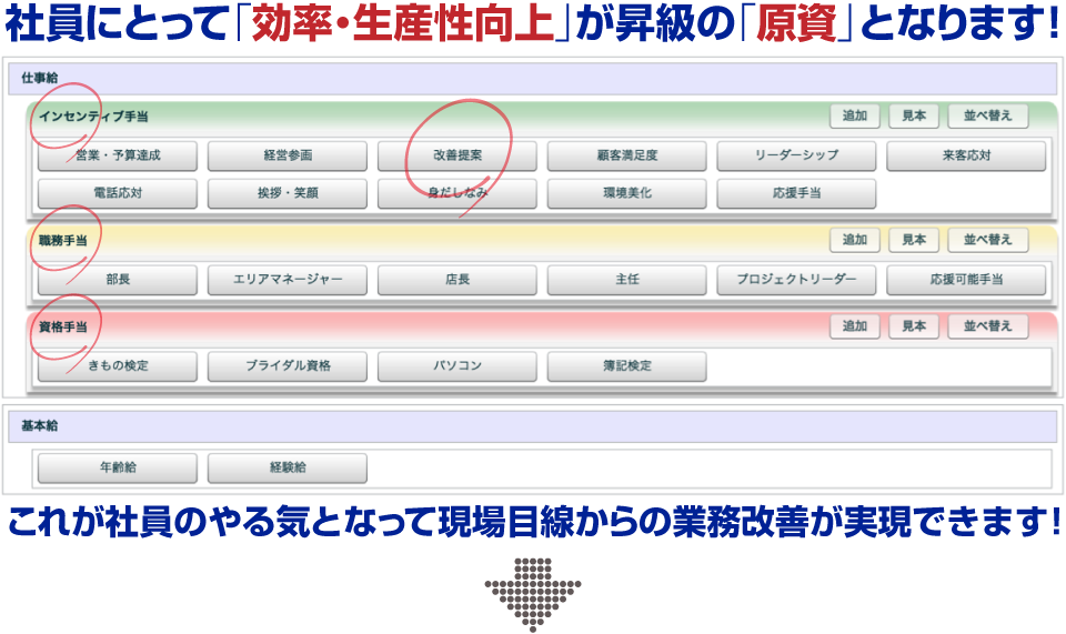 2p960px_r1_c3