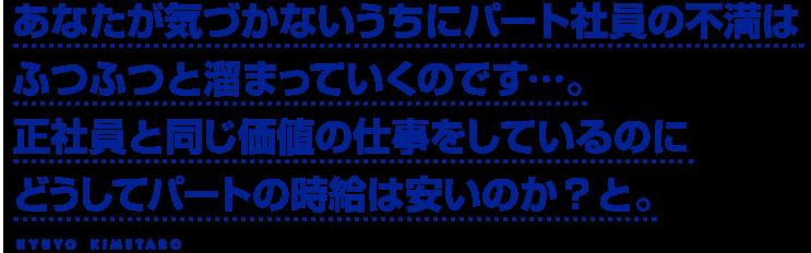 8p960px_r1_c2