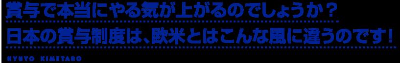 8p960px_r3_c3