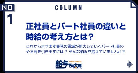 top_column_1