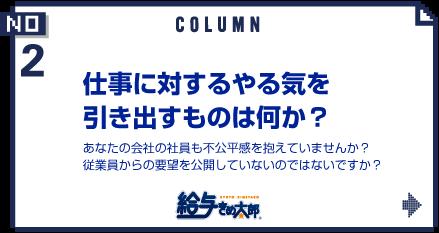 top_column_2