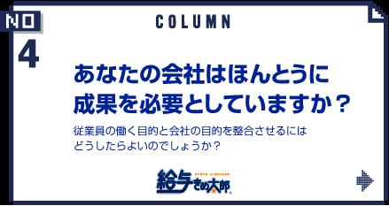 top_column_4